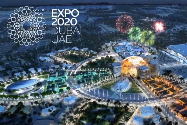"""(VIDEO) Republica Moldova la EXPO 2020 în Dubai: """"Moldova, țara care subscrie concepții a dezvoltării stabile prin păstrarea naturii și energiei"""""""