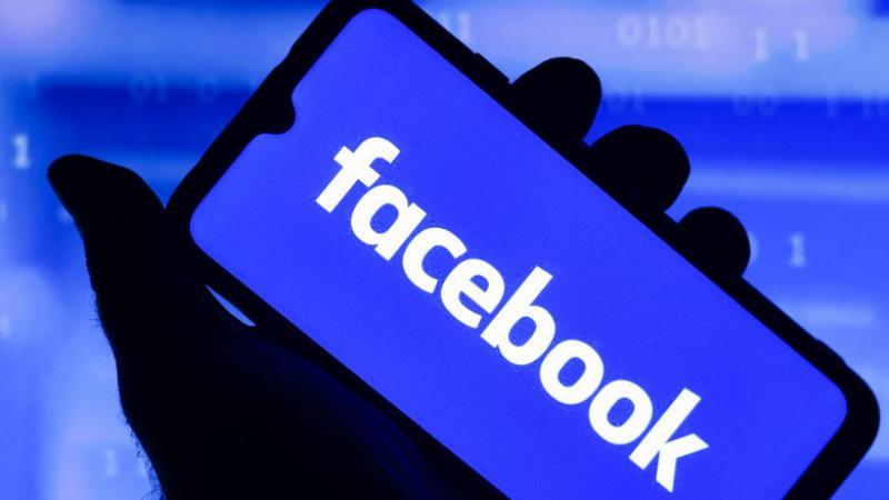 Facebook plănuiește să-și schimbe numele