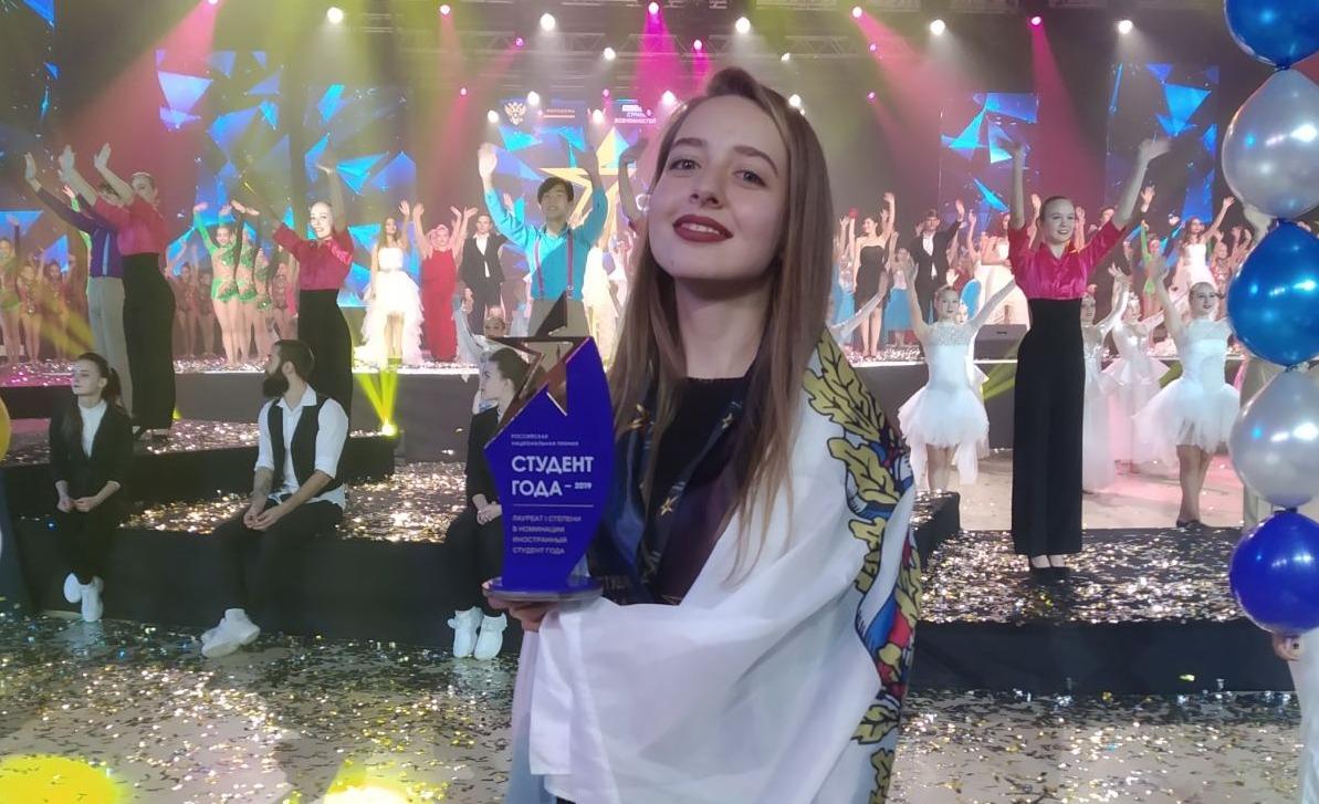o-moldoveanca-cea-mai-buna-studenta-straina-a-anului-2019-