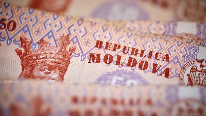 Изменен закон о деятельности небанковских кредитных организаций