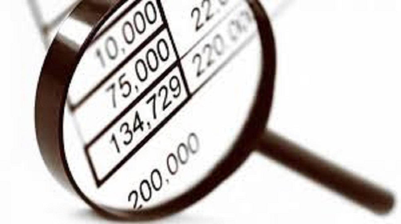 ani-demareaza-procesul-de-verificare-a-declarai